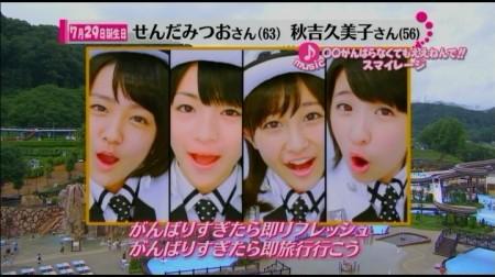 f:id:da-i-su-ki:20101027211043j:image