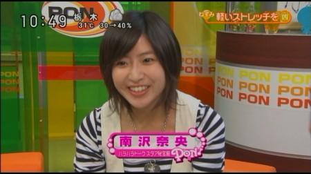f:id:da-i-su-ki:20101027211457j:image