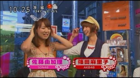 f:id:da-i-su-ki:20101027211849j:image
