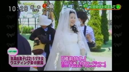 f:id:da-i-su-ki:20101027213322j:image