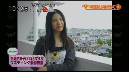 f:id:da-i-su-ki:20101027213456j:image