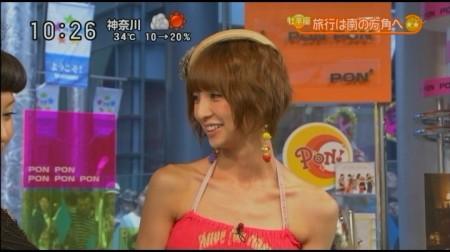 f:id:da-i-su-ki:20101027213638j:image
