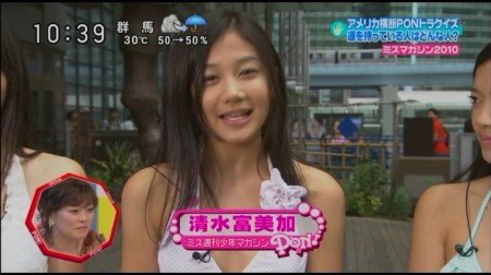 f:id:da-i-su-ki:20101027214410j:image