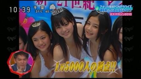 f:id:da-i-su-ki:20101027214412j:image