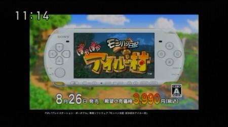 f:id:da-i-su-ki:20101027221534j:image