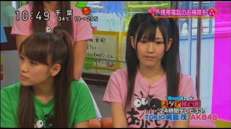 f:id:da-i-su-ki:20101027221859j:image