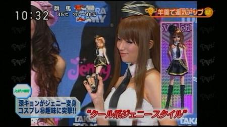 f:id:da-i-su-ki:20101027222249j:image