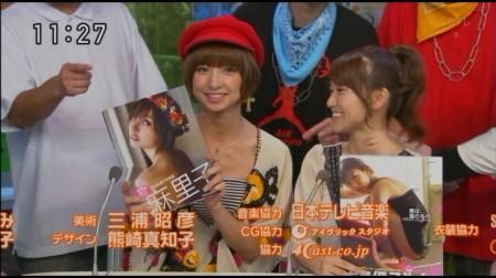 f:id:da-i-su-ki:20101027222832j:image
