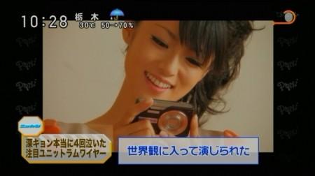 f:id:da-i-su-ki:20101027223453j:image