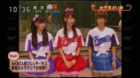 f:id:da-i-su-ki:20101027224043j:image