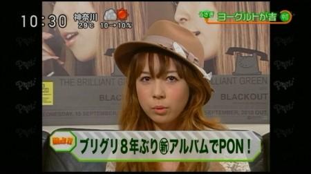 f:id:da-i-su-ki:20101027225456j:image