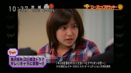 f:id:da-i-su-ki:20101027230403j:image