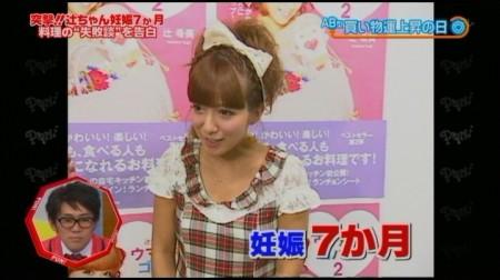 f:id:da-i-su-ki:20101027231632j:image