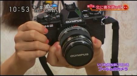f:id:da-i-su-ki:20101027232315j:image