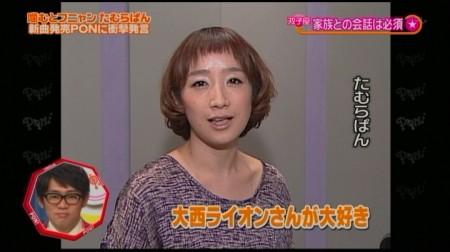 f:id:da-i-su-ki:20101027232858j:image
