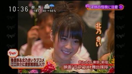 f:id:da-i-su-ki:20101027233234j:image