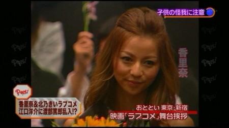 f:id:da-i-su-ki:20101027233235j:image