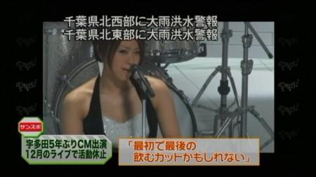 f:id:da-i-su-ki:20101027233443j:image