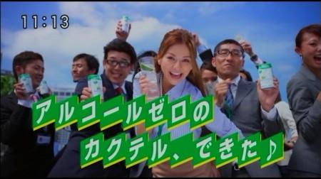 f:id:da-i-su-ki:20101027235606j:image