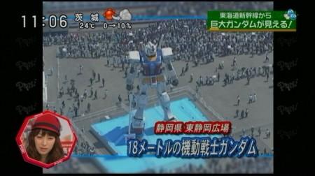 f:id:da-i-su-ki:20101027235942j:image