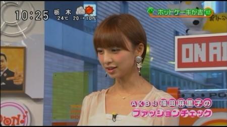 f:id:da-i-su-ki:20101028000448j:image