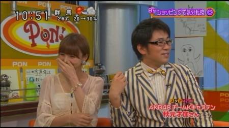f:id:da-i-su-ki:20101028000757j:image