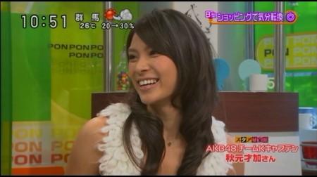 f:id:da-i-su-ki:20101028000758j:image