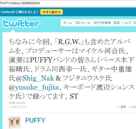 f:id:da-i-su-ki:20101028002110j:image