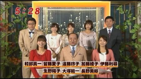 f:id:da-i-su-ki:20101030105909j:image