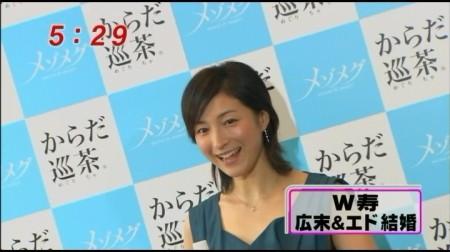 f:id:da-i-su-ki:20101030110436j:image