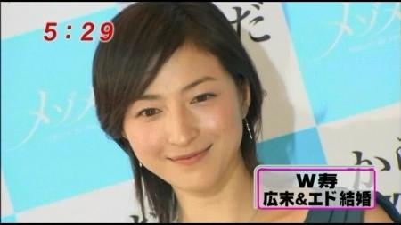 f:id:da-i-su-ki:20101030110549j:image