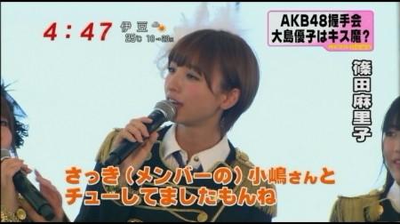 f:id:da-i-su-ki:20101030111107j:image