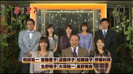 f:id:da-i-su-ki:20101030111223j:image