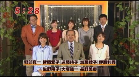 f:id:da-i-su-ki:20101030111451j:image