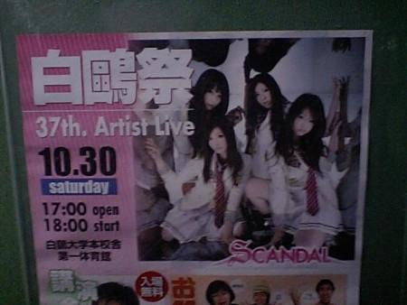 f:id:da-i-su-ki:20101030192146j:image