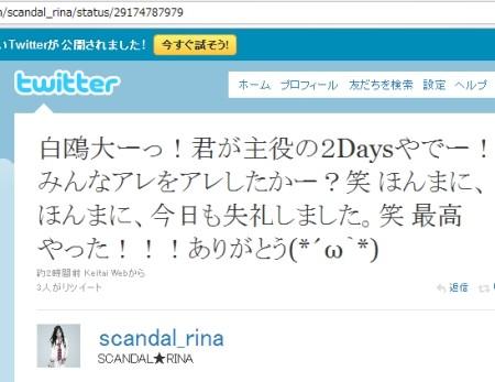 f:id:da-i-su-ki:20101030222714j:image
