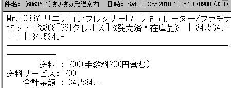 f:id:da-i-su-ki:20101031133216j:image