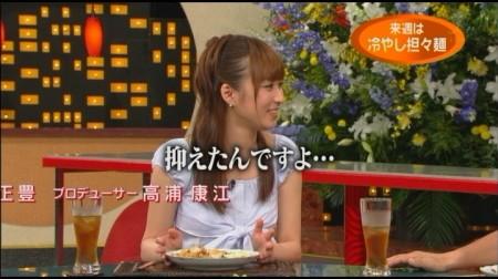 f:id:da-i-su-ki:20101031155141j:image