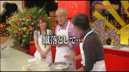 f:id:da-i-su-ki:20101031161510j:image
