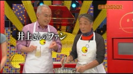 f:id:da-i-su-ki:20101031161717j:image