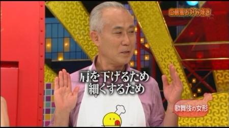 f:id:da-i-su-ki:20101031162558j:image
