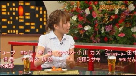 f:id:da-i-su-ki:20101031164129j:image