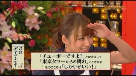f:id:da-i-su-ki:20101031164922j:image