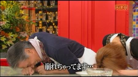 f:id:da-i-su-ki:20101031171932j:image