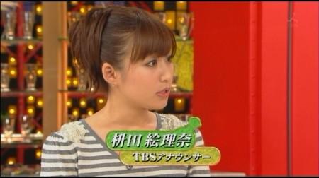 f:id:da-i-su-ki:20101031173717j:image