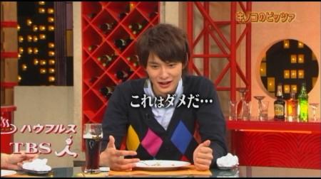 f:id:da-i-su-ki:20101031175814j:image