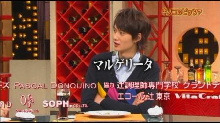 f:id:da-i-su-ki:20101031175817j:image