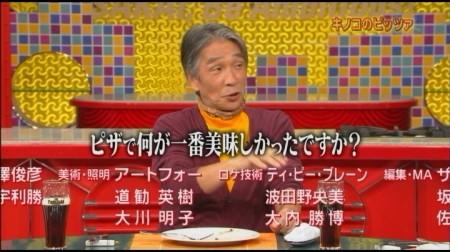 f:id:da-i-su-ki:20101031175818j:image