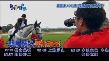 f:id:da-i-su-ki:20101031192258j:image