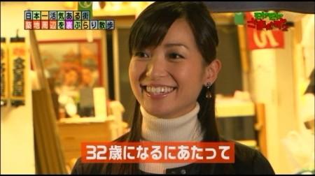 f:id:da-i-su-ki:20101031204641j:image
